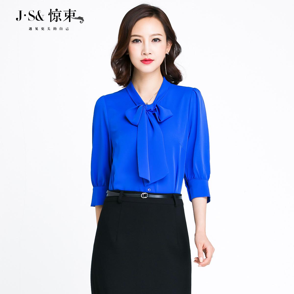 大码雪纺衬衫女新款夏上衣洋气蝴蝶结宽松短袖打底衫职业蓝色衬衣