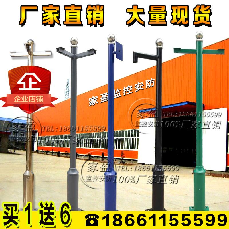 Монитор стоять поляк 2 метр 2.5 метр 3 метр 3.5 метр 4 метр 5 метр 6 метр монитор поляк стоять поляк сообщество нержавеющей стали колонка