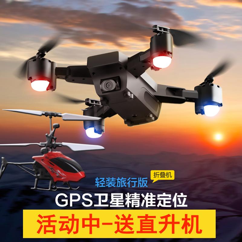 遥控飞机飞行器充电耐摔专业玩具买三送一