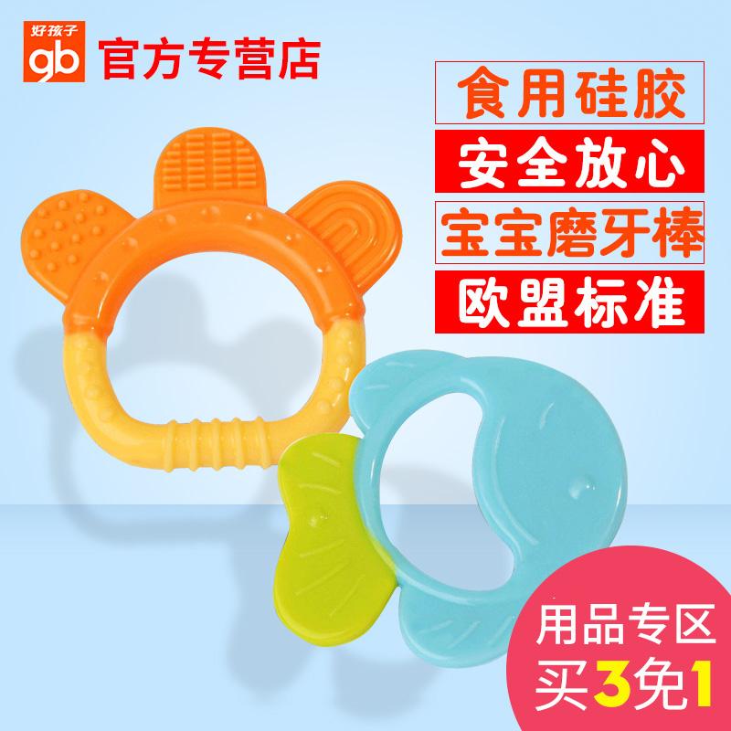 gb好孩子婴儿牙胶宝宝磨牙棒宝宝双色牙胶婴儿玩具无毒味不含BPA
