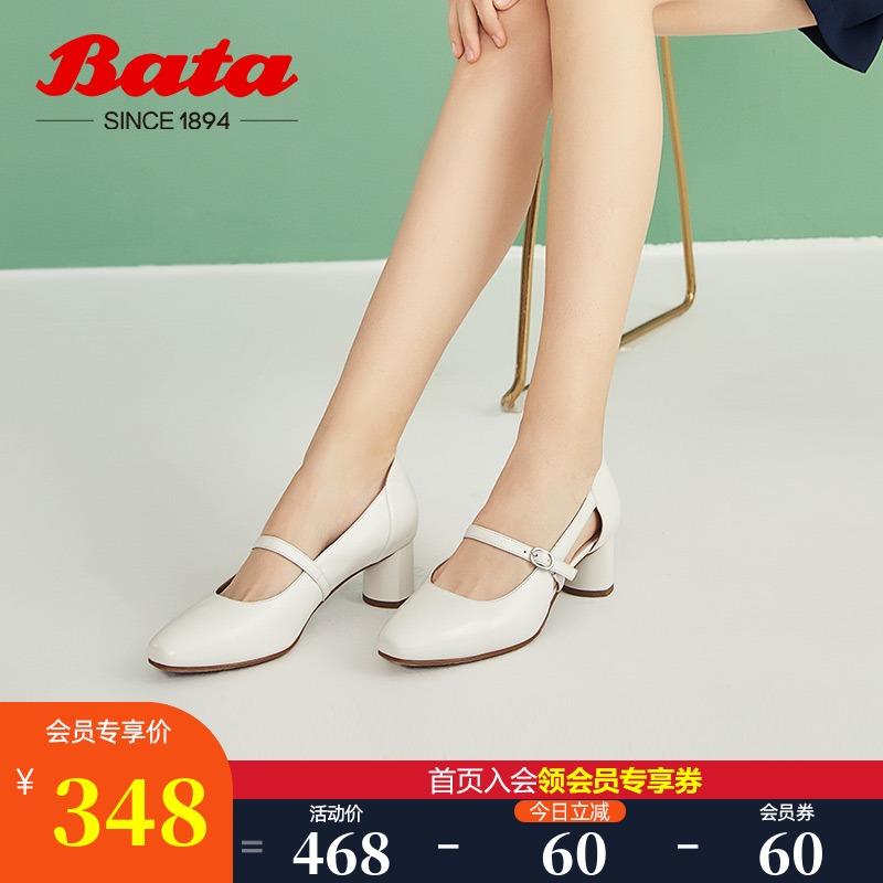 bata时装凉鞋春秋新款复古仙女单鞋质量怎么样