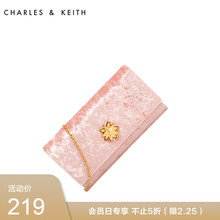 Charles & Keith Long Wallet ck6-10770280 star lock wallet WOC with gift box