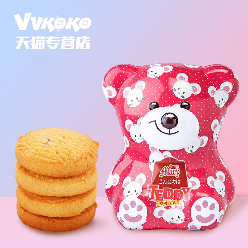 Vvkoko Golden Mary teddy bear biscuit imported snack doll hand in hand gift creative gift box wedding gift
