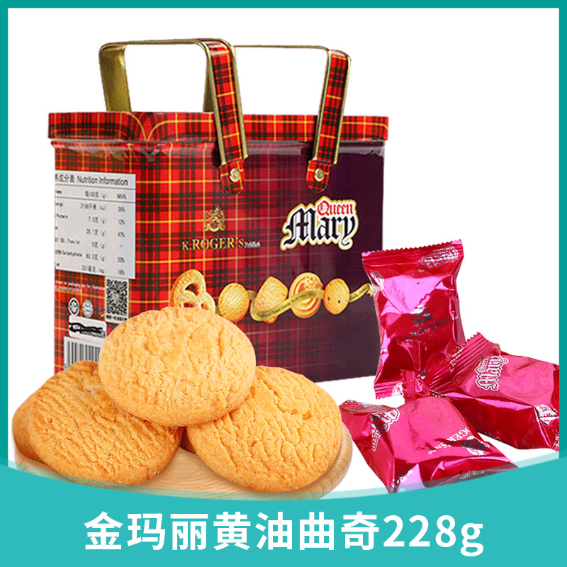 Vvkoko Golden Mary Teddy butter cookie iron box leisure snacks imported from Malaysia 228g