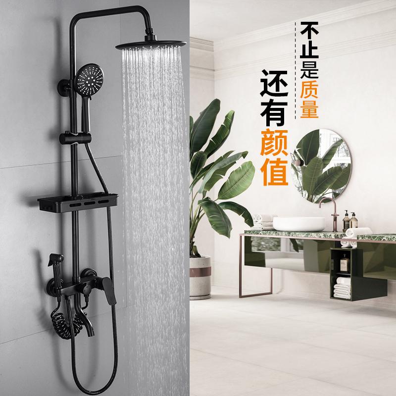 黑色花洒淋浴器淋浴花洒套装 家用全铜暗装淋雨喷头沐浴花洒套装