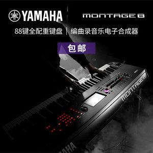 yamaha montage8蒙太奇88键乐合成器