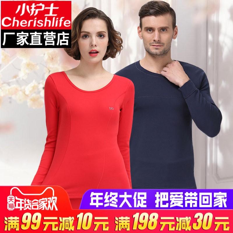 小护士本命年红色内衣男莫代尔棉加厚薄绒秋衣秋裤女大码保暖套装