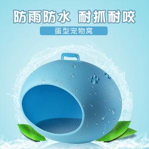 塑料狗窝室外户外防雨防水四季通用狗屋防寒狗房子简易流浪猫窝