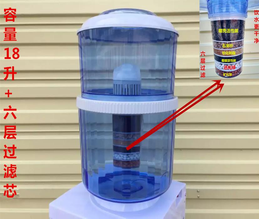饮水机过滤桶净水桶家用自来水净水器直饮厨房带桶净化桶矿化桶