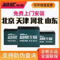 超威电池天能铅酸蓄电瓶48V12A48V20A电动车三轮车60V20A72V32AH