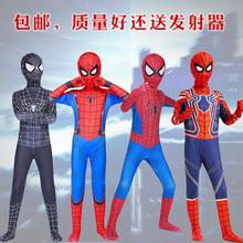 紧身衣 男童美国队长超人 蜘蛛侠衣服万圣节儿童服装 男孩披风套装