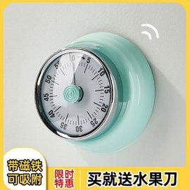 厨房定时器提醒器机械计时器学生做题时间管理闹钟家用电子倒计时