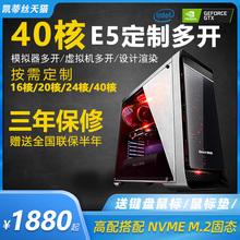 双路服务器主机至强E52680V2游戏工作室虚拟机微信抖音手游模拟器多开DNF搬砖建模渲染台式组装电脑2678V3