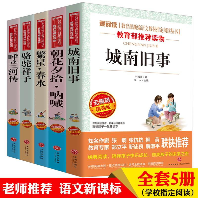 正版弘计划生育实用技术