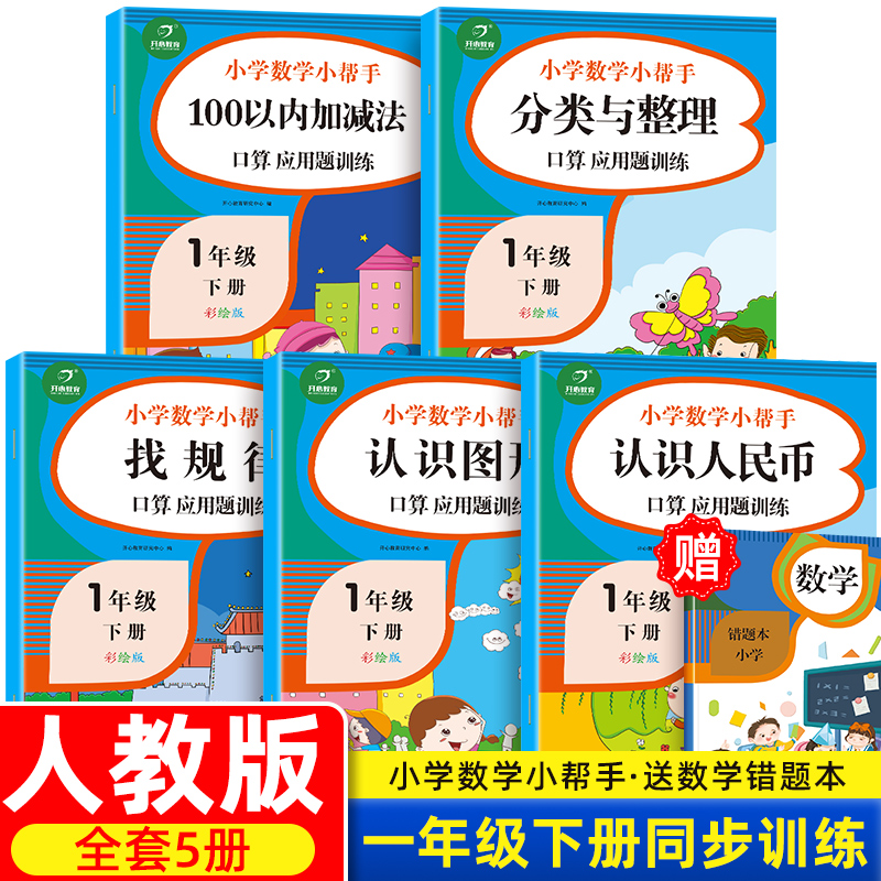 Китайские деньги Артикул 641151673287
