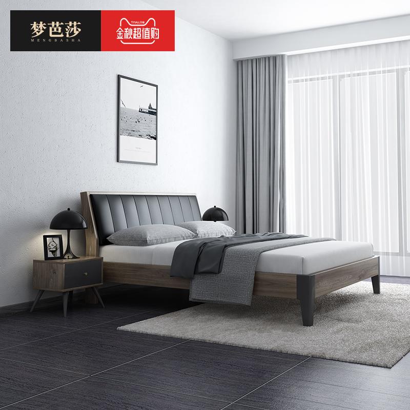 五折促销ins网红床现代简约实木床1.8米主卧双人床1.5m小户型北欧风格床