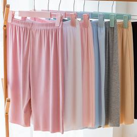 莫代尔睡裤女夏短五分宽松薄无痕大码可外穿休闲家居短裤夏季冰丝