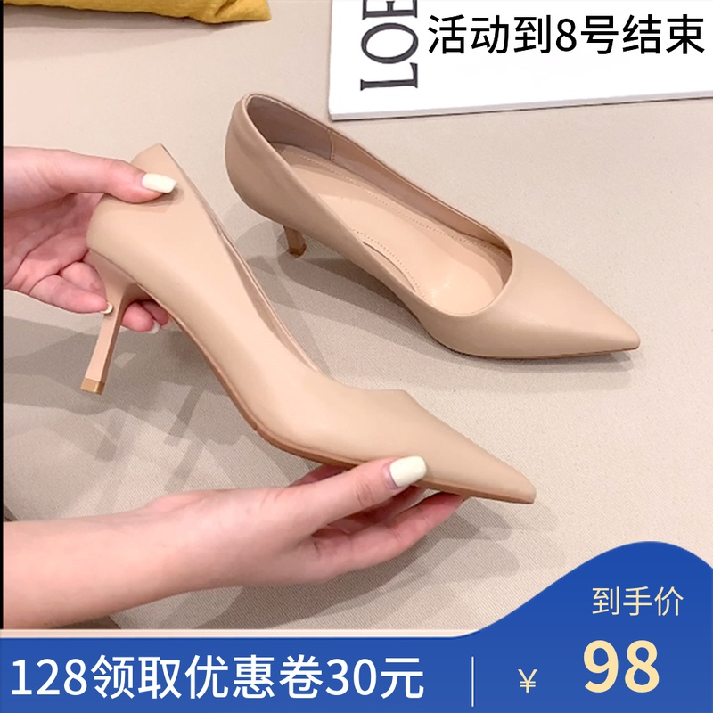 Spring new 2020 versatile fashion professional nude soft leather pointed high heels womens slim heels sexy bed shoes