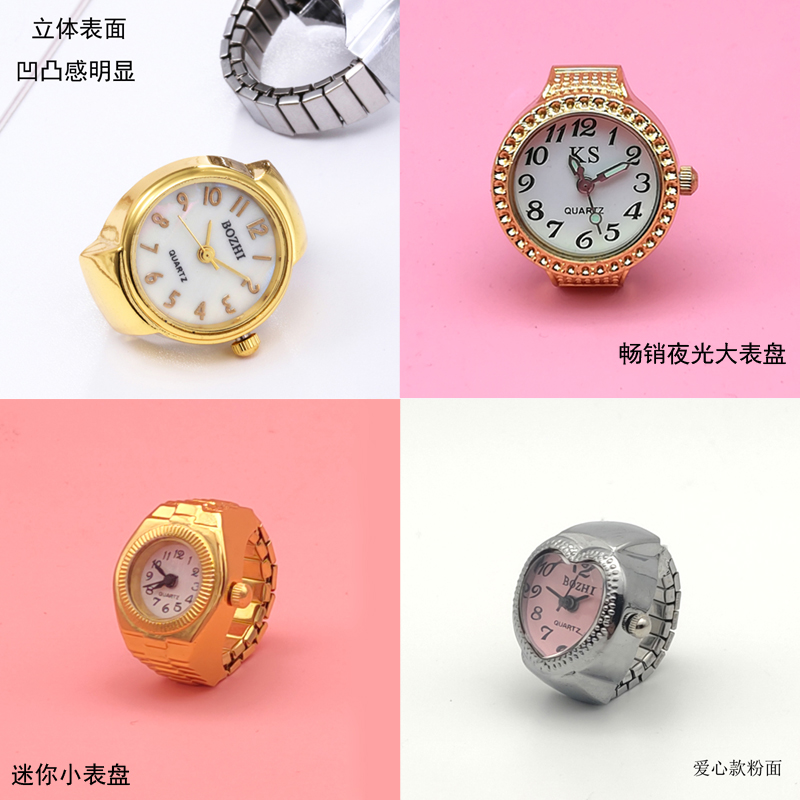 Summer special gold ring watch men and women student Mini Ring Jewelry creative luminous small waterproof