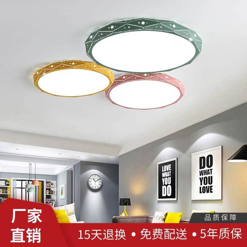 Thin led ceiling lamp modern simple macarone lamp warm bedroom lamp atmosphere living room lamp eye protection children lamp
