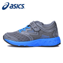 Asics Arthur 2018 Children shoes Boys and girls shoes teen shoe sneakers Noosa PS C712N