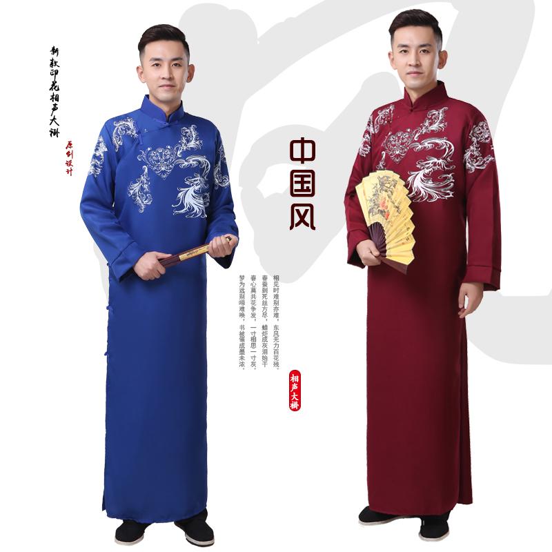 Национальная китайская одежда Артикул 595784622116
