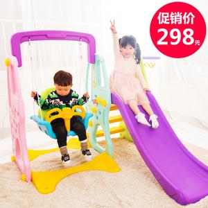 兒童小型加厚家用滑梯室內寶寶滑滑梯秋千波波球池多功能組合