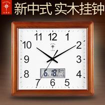 北极星实木挂钟客厅钟表静音大气新中式时钟家用复古方形卧室挂表