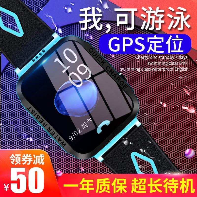 防水【多功能】GPS定位电话手表<font color='red'><b>聚</b></font><font color='red'><b>划算</b></font>78元