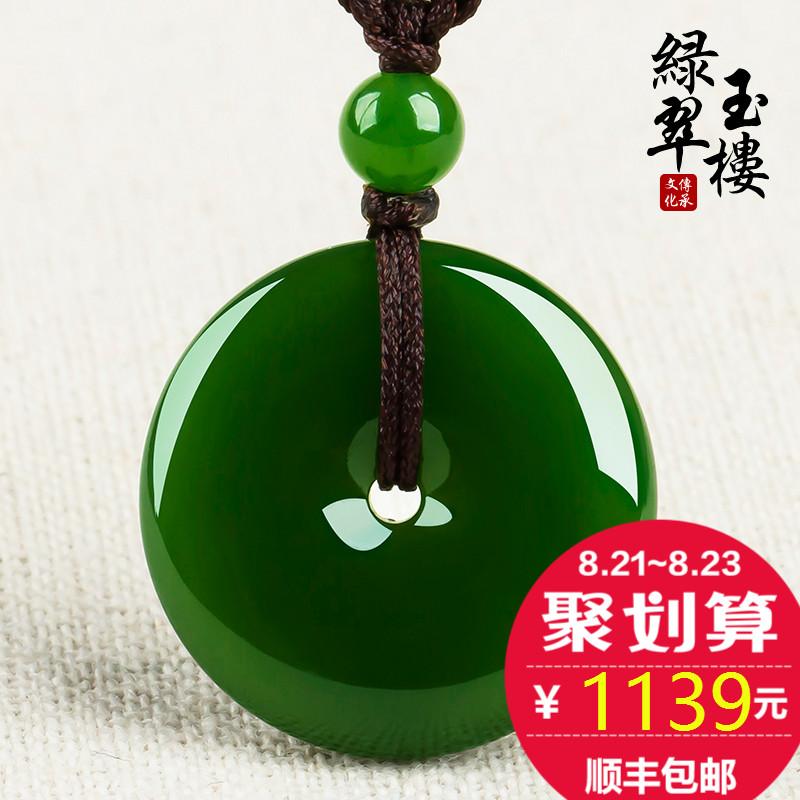Зеленый нефрит этаж синьцзян уезд хотан нефрит джаспер мир пряжка подвески нефрит нефрит осень модельа кулон черный пояс