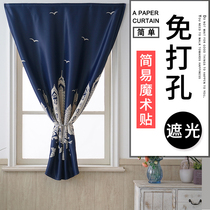 No punch curtains rental bedroom dormitory small curtain finished simple modern shading free installation Magic sticker Curtains