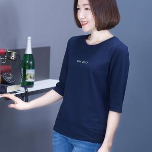 黑色小圆领莫代尔打底衫七分袖T恤大码宽松纯色中袖上衣女新款