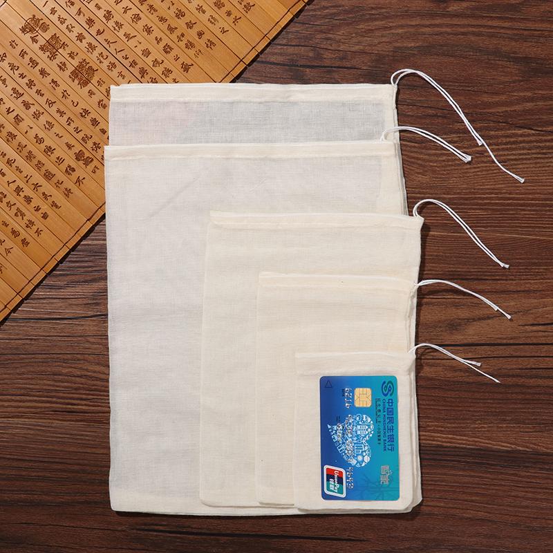 纯棉料包卤包袋煲汤隔渣袋香料布袋熬中药袋子纱布包装袋过滤网袋