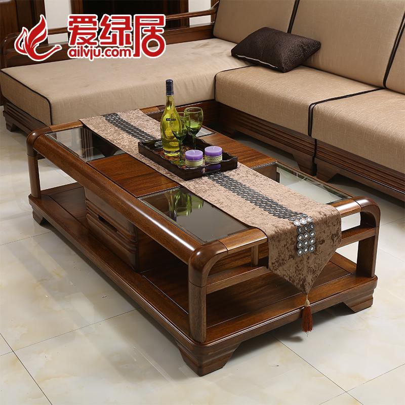 爱绿居 新中式客厅茶几 胡桃木实木储物长茶几带抽屉 玻璃面茶几