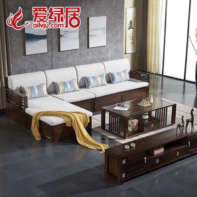 爱绿居定制尺寸胡桃木实木沙发茶几电视柜组合现代新中式实木沙发