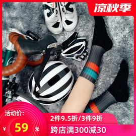 兰帕达专业公路车自行车骑行袜男女户外运动袜马拉松跑步袜子中筒