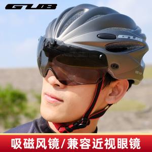gub 山地公路自行车带风镜一体成型骑行头盔男女安全帽子单车装备