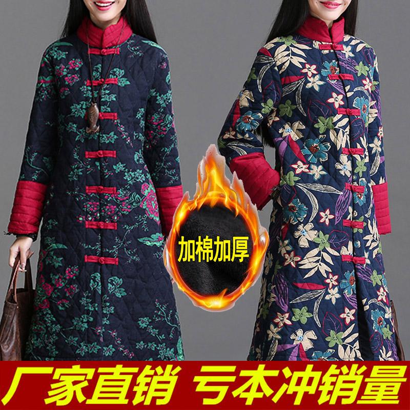 秋冬新款宽松大码中长款外套风衣民族风女装加厚修身显瘦棉衣棉服