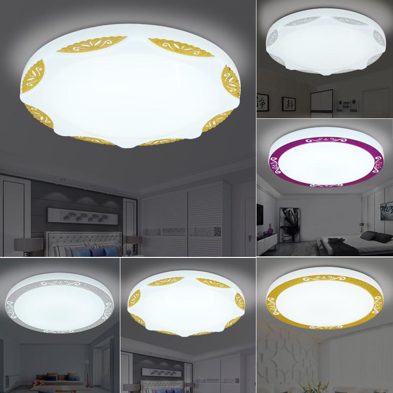 溫馨卧室燈led吸頂燈客廳燈簡約現代圓形餐廳燈廚衛過道陽臺燈具