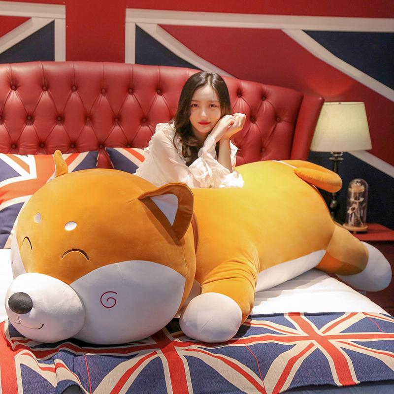 118.00元包邮柴犬布娃娃超大可爱毛绒玩具狗抱枕