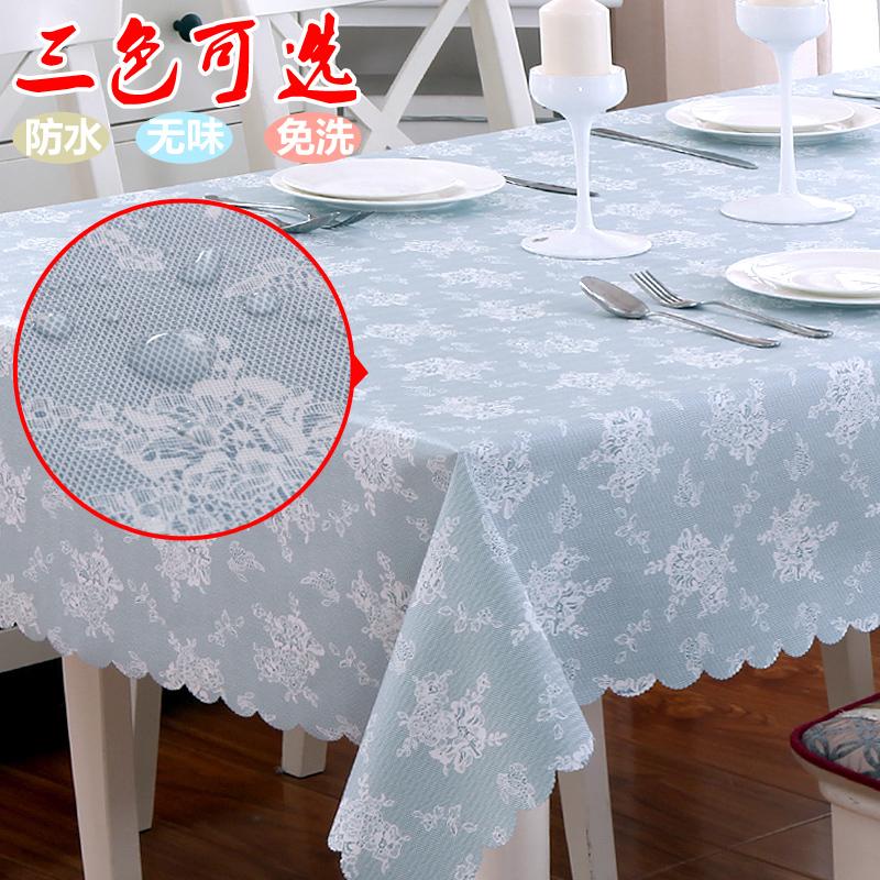 欧式蕾丝pvc防水防烫防油免洗桌布