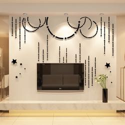 璀璨亚克力水晶立体墙贴墙饰3D客厅家装电视墙沙发墙背景墙卧室