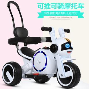 5岁男女婴幼车宝宝可坐人充电童车 儿童电动摩托车三轮车1