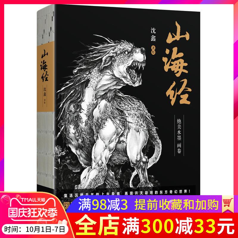 Книги об искусстве Артикул 594035508681