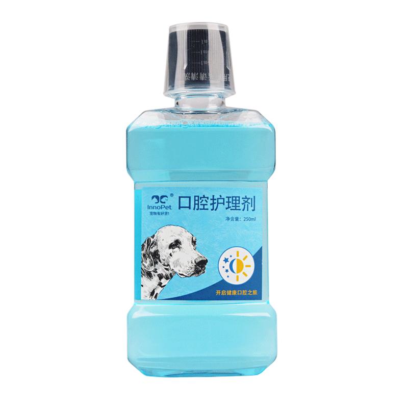 狗狗漱口水寵物口腔清潔泰迪貓咪除口臭潔齒清新口氣去牙結石牙垢