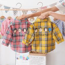 童装男童衬衫2020新款薄款外套宝宝长袖上衣儿童衬衣春秋纯棉韩版