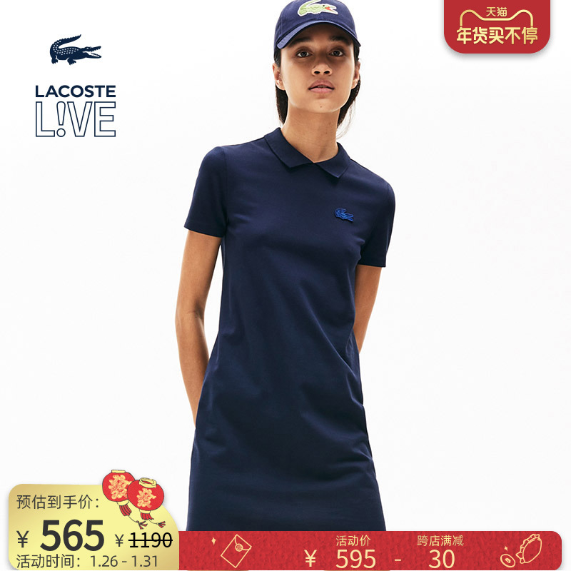 Lacoste French crocodile women's dress spring and summer fashion elegant casual short sleeve polo dress women ef8223