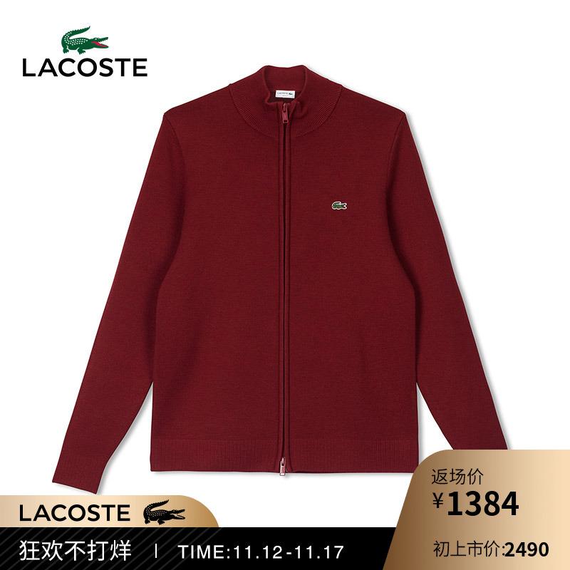 LACOSTE法国鳄鱼男装秋冬款复古长袖羊毛毛衫男|AH0123L2