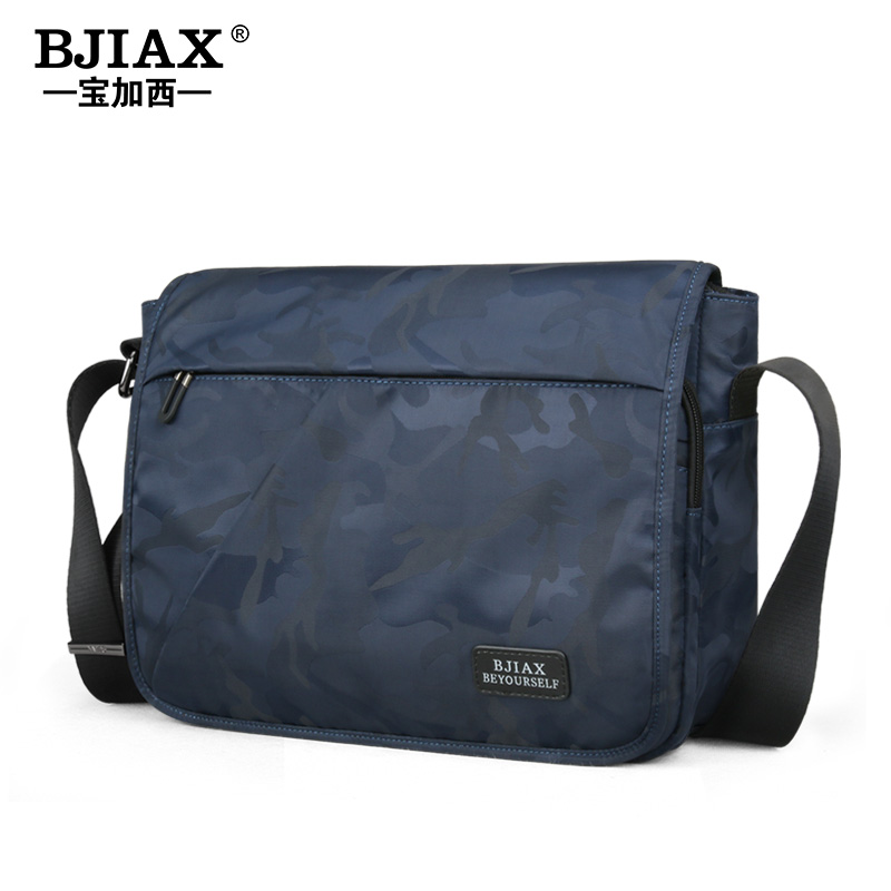 Mass Men's Bag Slant Bag Cross-section Leisure Nylon Oxford Single Shoulder Bag Men's Bag Canvas Postman Backpack