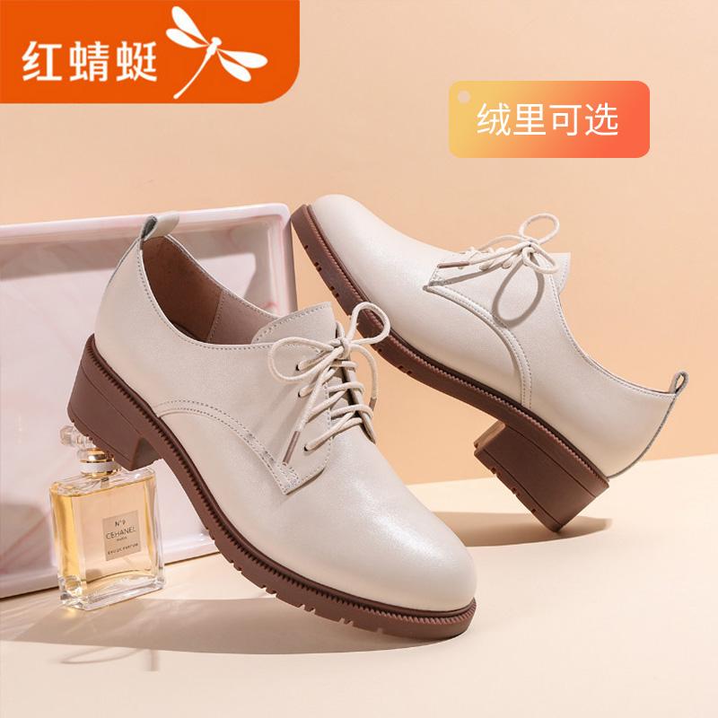 红蜻蜓春季新款中粗跟英伦小皮鞋 鞋型细长显
